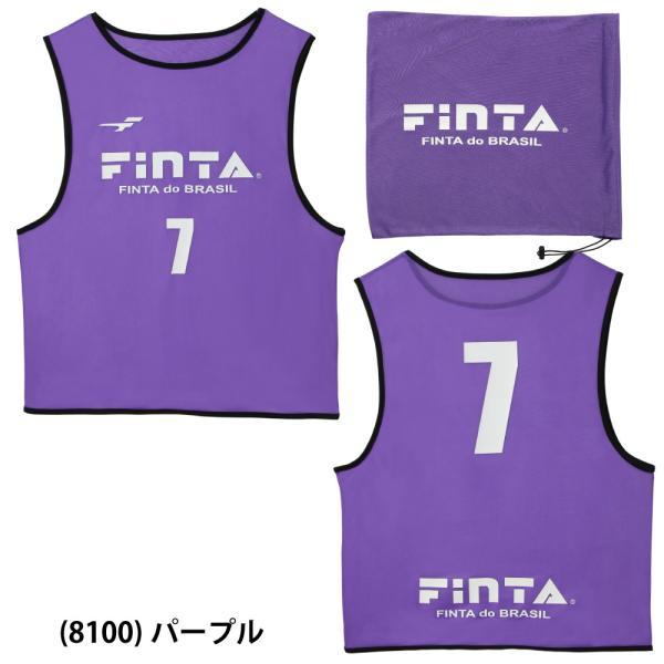 送料無料 フィンタ FINTA ゲームベスト ビブス 10枚セット FT6513|sblendstore|11