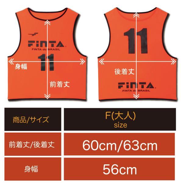 送料無料 フィンタ FINTA ゲームベスト ビブス 10枚セット FT6513|sblendstore|03