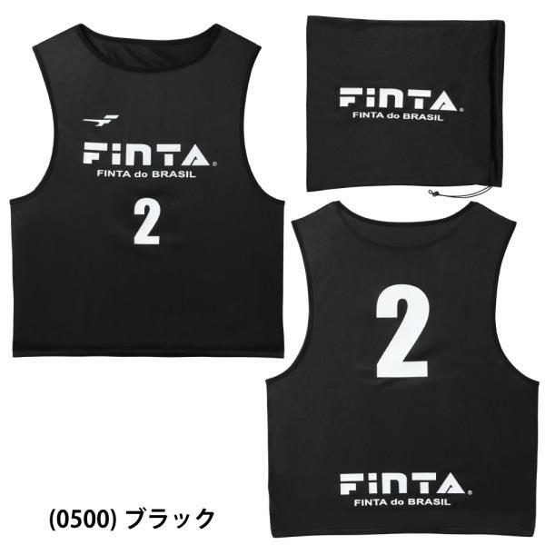 送料無料 フィンタ FINTA ゲームベスト ビブス 10枚セット FT6513|sblendstore|04
