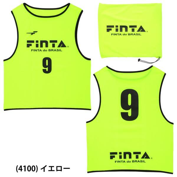 送料無料 フィンタ FINTA ゲームベスト ビブス 10枚セット FT6513|sblendstore|07
