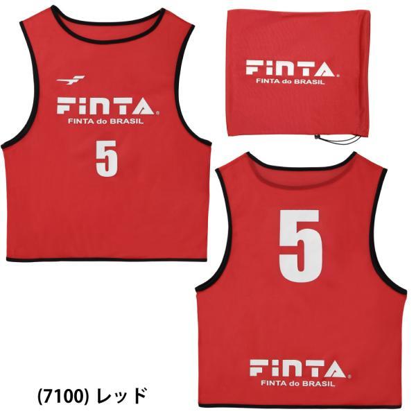 送料無料 フィンタ FINTA ゲームベスト ビブス 10枚セット FT6513|sblendstore|09