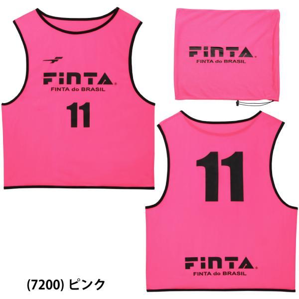送料無料 フィンタ FINTA ゲームベスト ビブス 10枚セット FT6513|sblendstore|10