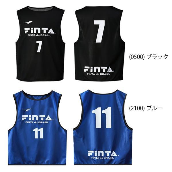 フィンタ FINTA ジュニア用ビブス FT6554 (番号プリント)|sblendstore|02