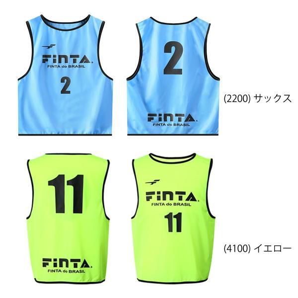 フィンタ FINTA ジュニア用ビブス FT6554 (番号プリント)|sblendstore|03