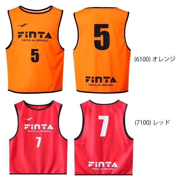 フィンタ FINTA ジュニア用ビブス FT6554 (番号プリント)|sblendstore|04