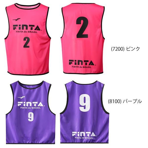 フィンタ FINTA ジュニア用ビブス FT6554 (番号プリント)|sblendstore|05