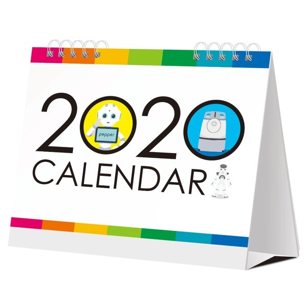 【完売】2020年 卓上カレンダー Pepper Whiz NAO 5冊セット|sbr