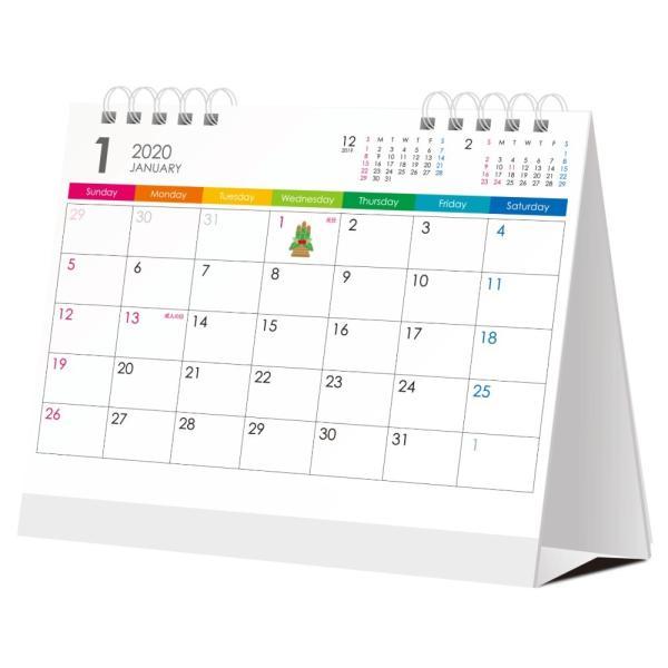 【完売】2020年 卓上カレンダー Pepper Whiz NAO 5冊セット|sbr|02