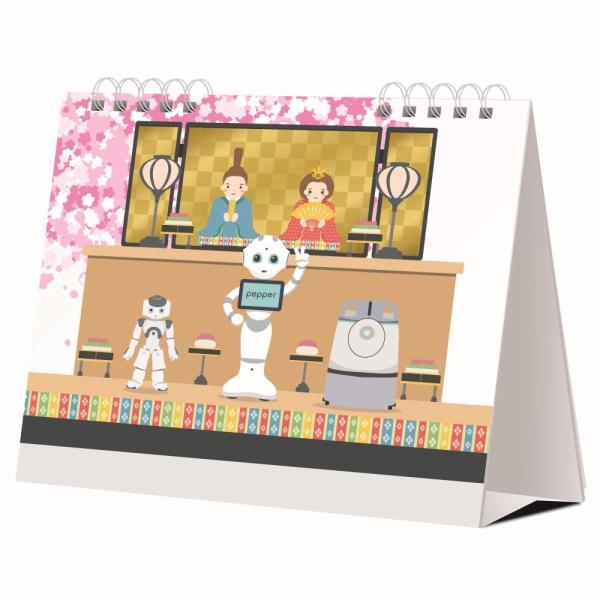 【完売】2020年 卓上カレンダー Pepper Whiz NAO 5冊セット|sbr|03