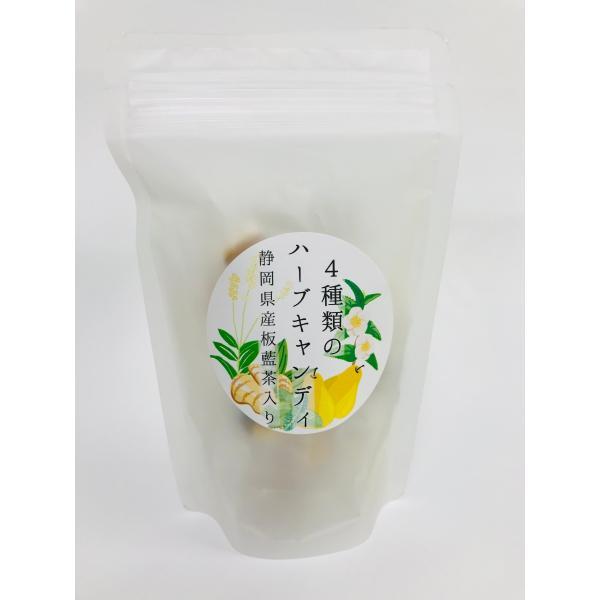 4種類の ハーブキャンディ 静岡県産 板藍茶入り (45g) のど飴 菓子
