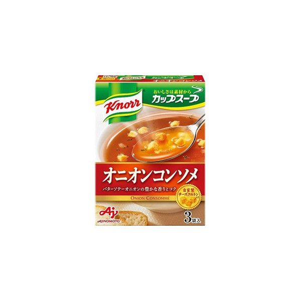 味の素 クノール カップスープ オニオンコンソメ (3袋入) インスタントスープ