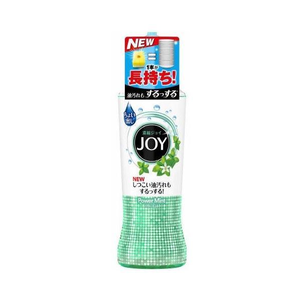 RoomClip商品情報 - 【T】 ジョイ コンパクト パワーミント 本体(190mL)