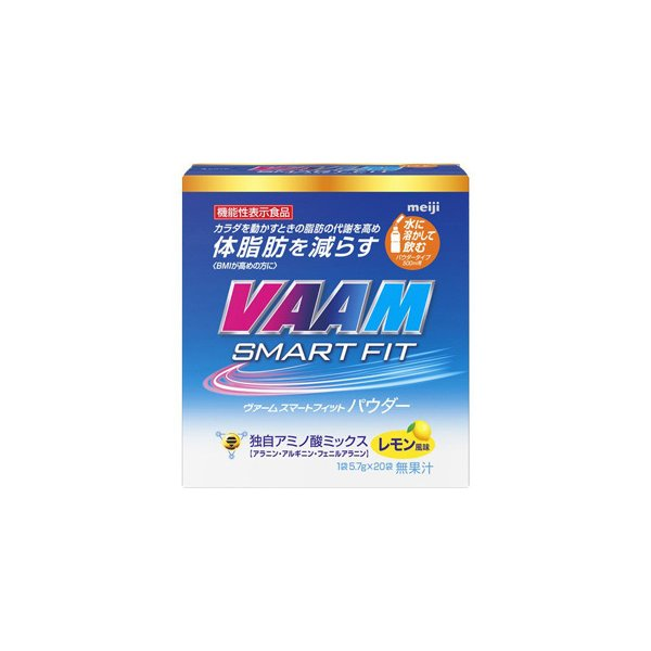 ヴァーム スマートフィットウォーター パウダー レモン風味 (5.7g×20袋入) 粉末 アミノ酸