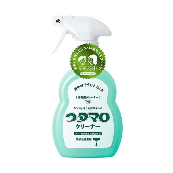ウタマロ クリーナー 本体 さわやかなグリーンハーブの香り (400ml)