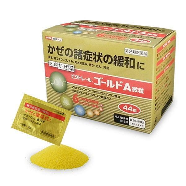 ゴールド パブロン