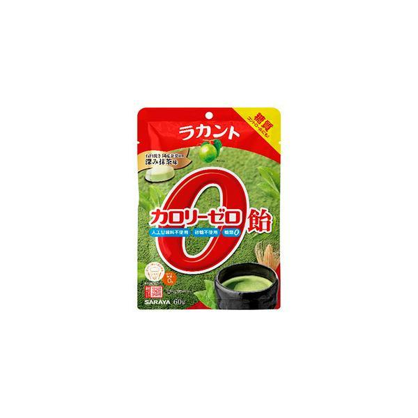 ラカント カロリーゼロ飴 深み抹茶味 (60g) のど飴