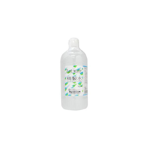 【y】 大洋製薬 コンタクトレンズ用 精製水 (500ml) コンタクト保存液・洗浄剤の溶解剤に