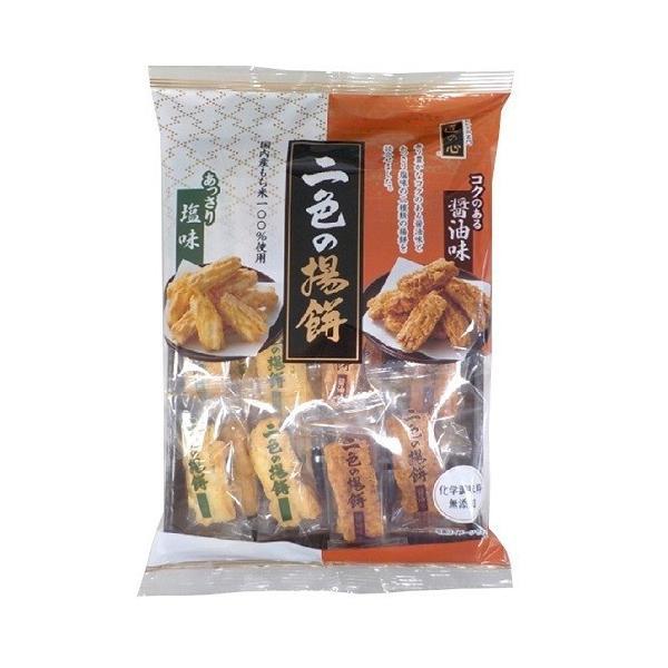 【訳あり 特価】 賞味期限:2021年8月14日 丸彦製菓 二色の揚餅 24個
