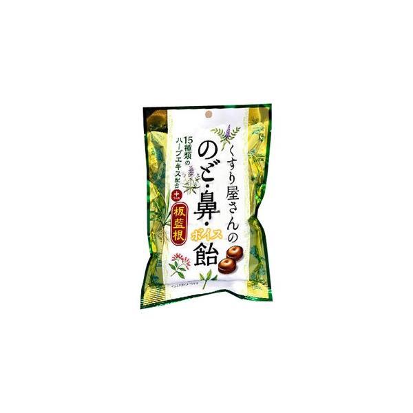 くすり屋さんの のど・鼻・ボイス飴 (110g) 15種類のハーブエキス+板藍根配合
