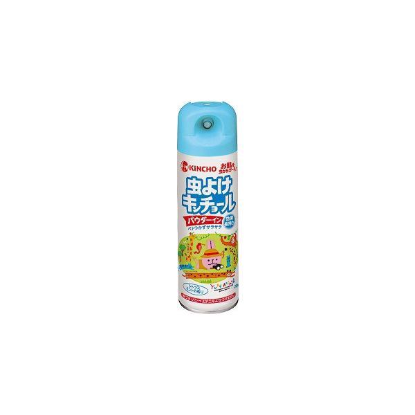 【T】 虫よけキンチョール パウダーイン シトラスミントの香り (200ml)虫よけスプレー