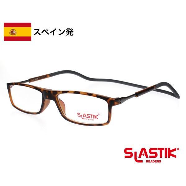 【SLASTIK】 DOKU / おしゃれ リーディンググラス シニアグラス TR90 軽量フレーム  メンズ 男性 シンプル  ブラウン 茶