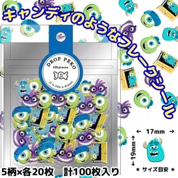 クラックス フレークシール DROP PEKO ディズニー 48549 キャラクターシール プレゼント 手帳のデコレーションなど|schooltown