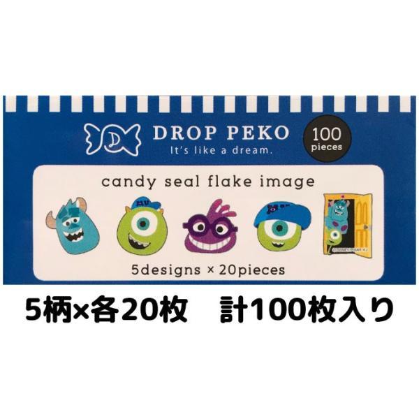 クラックス フレークシール DROP PEKO ディズニー 48549 キャラクターシール プレゼント 手帳のデコレーションなど|schooltown|02