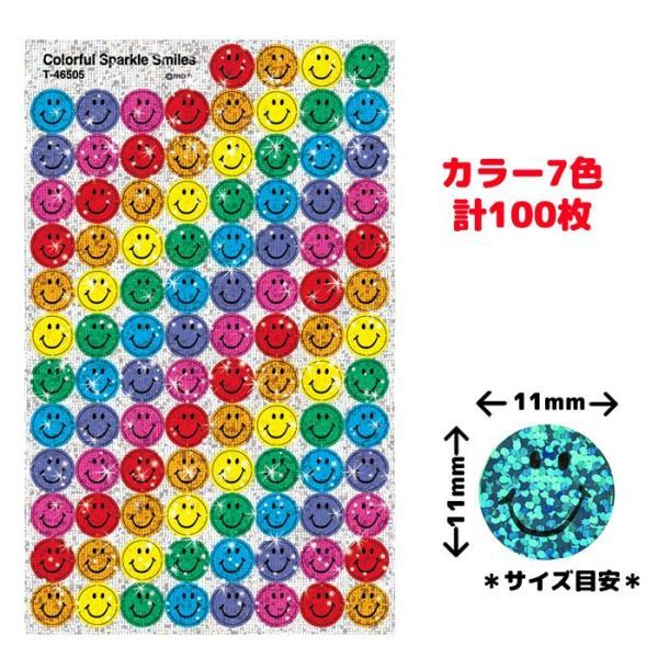 TREND キラキラステッカー カラフルスマイル Colorful Sparkle Smiles T-46505 100ピース