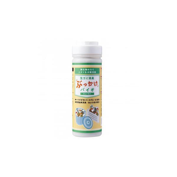 生ゴミ消臭 ぶっかけバイオ 虫よけ剤入 掃除関連 バイオと天然成分で消臭・虫よけ