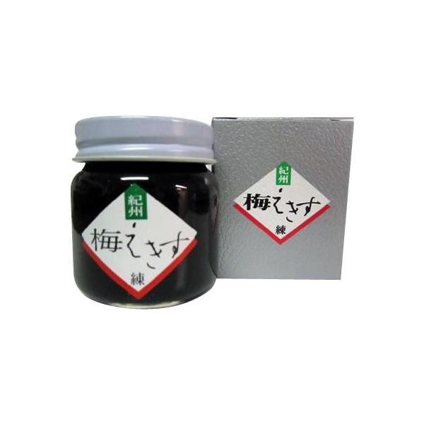 プラム食品 梅エキス(練り) 55g 2個セット 缶詰・瓶詰 紀州産の青梅を100%使用した、こだわりの梅エキス。