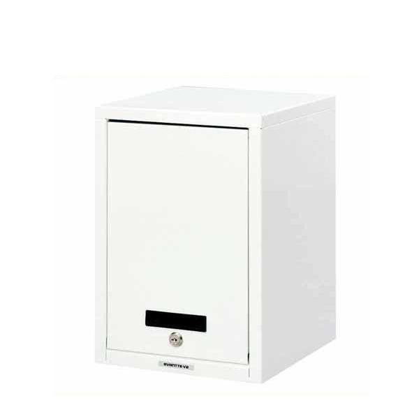 ナカバヤシ アバンテV2セキュリティファイルボックス AL-S100 シロ オフィス収納 「鍵付き扉」でデスクトップのセキュリティを高めます!