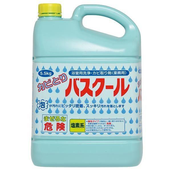 業務用 浴室用洗浄・カビ取り剤 カビとりバスクール 5.5kg 3本セット 234035 洗濯用洗剤 浴室浴槽のカビ汚れや湯垢の洗浄除菌に。