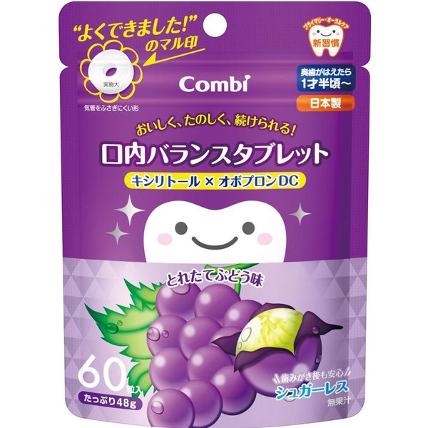 Combi(コンビ) テテオ 口内バランスタブレット 60粒 とれたてぶどう味 ベビーその他 おいしく、たのしく、続けられる!