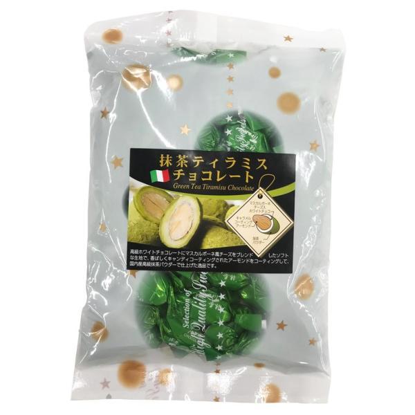 抹茶ティラミスチョコ 200g×20袋 B-2 スイーツ・お菓子 京都宇治産高級抹茶を使用。