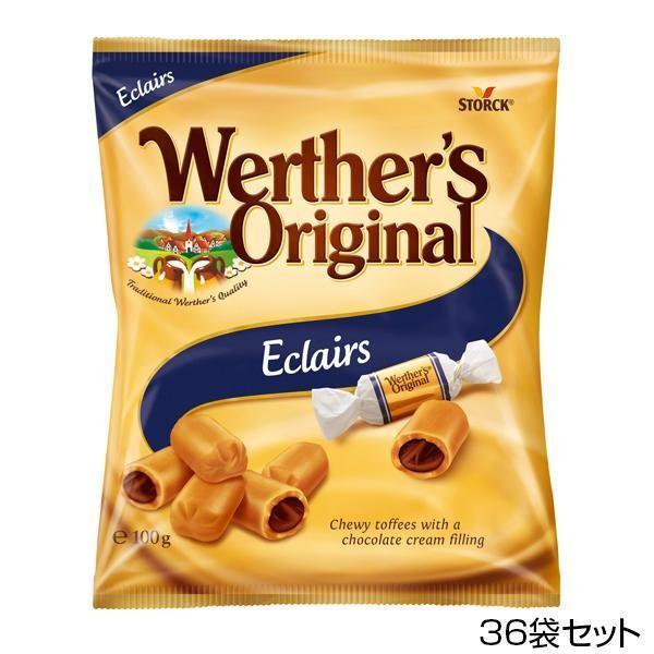 ストーク ヴェルタースオリジナル エクレア 100g×36袋セット スイーツ・お菓子 甘いキャラメルとほろ苦いチョコレートが絶妙!