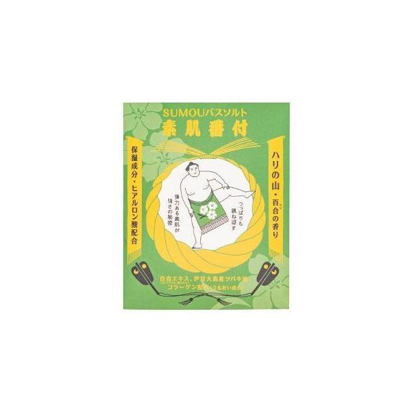 SUMOUバスソルト 素肌番付  ハリの山 12個入り バス 洗面 うるおい成分として椿油を配合したバスソルト。
