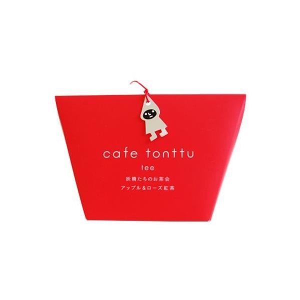 カフェトントゥ ティー アップル&ローズ紅茶 2g×5包入 12セット 飲料 かわいいデザインでプチギフトやプレゼントにオススメ!