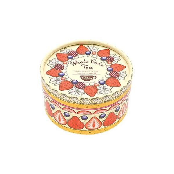 ホールケーキティー ベリーショートケーキ 2g×10包入 6セット 飲料 特別な日に贈る甘い香りのフレーバーティー。