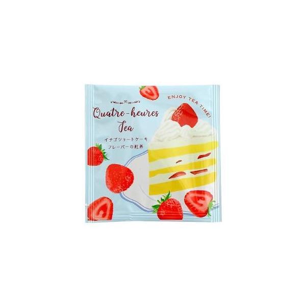 キャトルールティー(分包タイプ) 2g イチゴショートケーキ 12個入り 飲料 甘いスイーツの香りがするフレーバーティー。