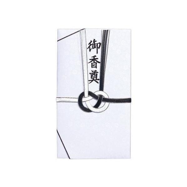 仏金封 華菊 御香奠 20セット キ-9852 冠婚葬祭 スタンダードな不祝儀袋。