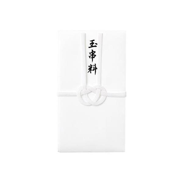 コットン仏金封総白5本玉串料 10セット キ-CH237 冠婚葬祭 スタンダードな不祝儀袋。