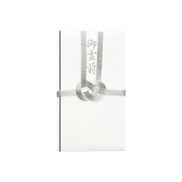 コットン仏金封総銀10本御霊前 10セット キ-CH381 冠婚葬祭 スタンダードな不祝儀袋。
