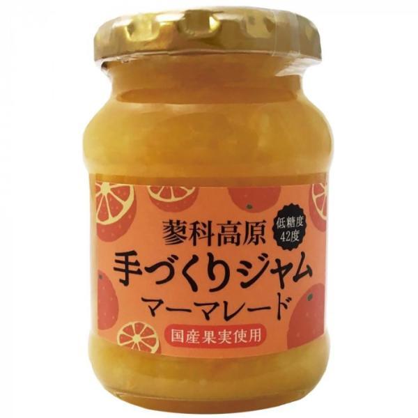 手作りジャム 185g 国産マーマレード 12個セット 米・雑穀・パン・シリアル オレンジの適度な苦味と香りが楽しめます。