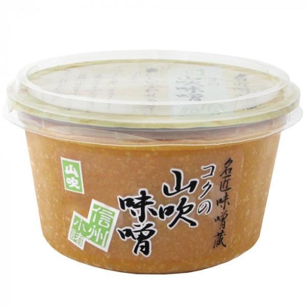 コクの山吹味噌 300g 6個セット 調味料 樽からつめたばかりの新鮮なお味噌!