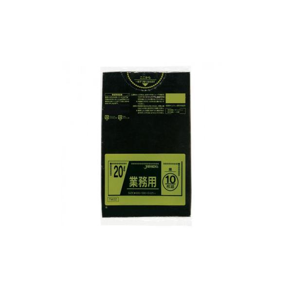 ジャパックス スタンダードポリ袋20L 黒 10枚×60冊 TM22 掃除関連 使いやすいポリ袋!