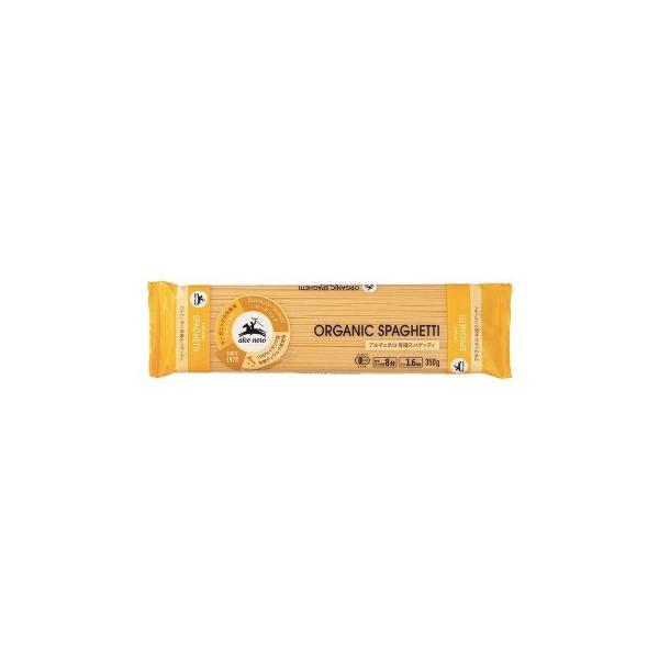 アルチェネロ 有機スパゲッティ 350g 20個セット C5-17 麺類 小麦のおいしさを丸ごと味わえる!