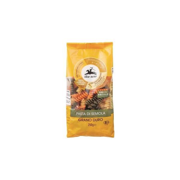アルチェネロ 有機トリコロールフジッリ 250g 20個セット C5-31 麺類 小麦のおいしさを丸ごと味わえる!