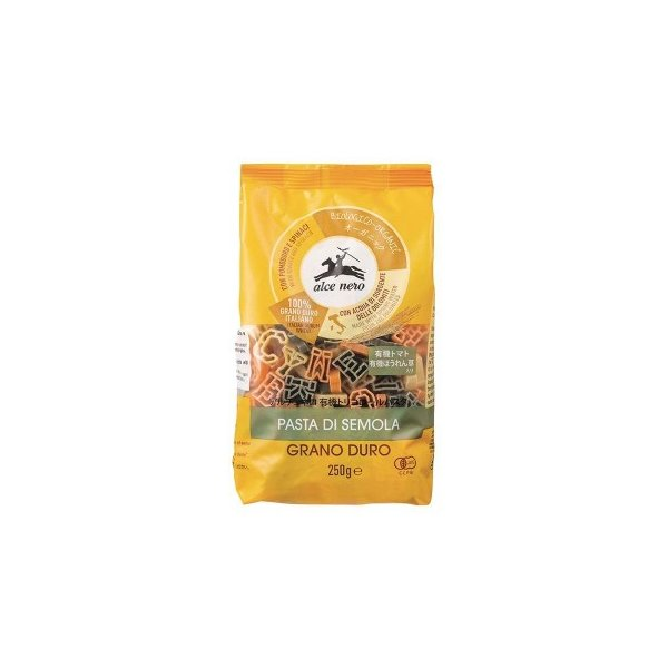 アルチェネロ 有機トリコロールパスタ アルファベット 250g 20個セット C5-28 麺類 小麦のおいしさを丸ごと味わえる!