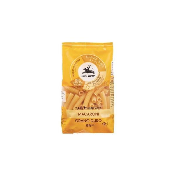 アルチェネロ 有機マカロニ 250g 20個セット C5-33A 麺類 小麦のおいしさを丸ごと味わえる!