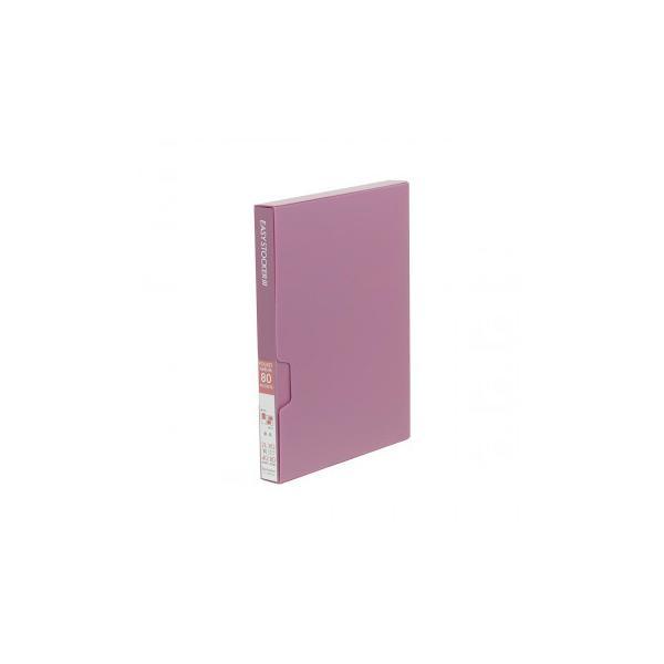 ナカバヤシ イージーストッカー3 KG判2段80枚 ピンク アカ-E3PKG-80-P 文具 KG(ポストカード)と2L兼用タイプのアルバム